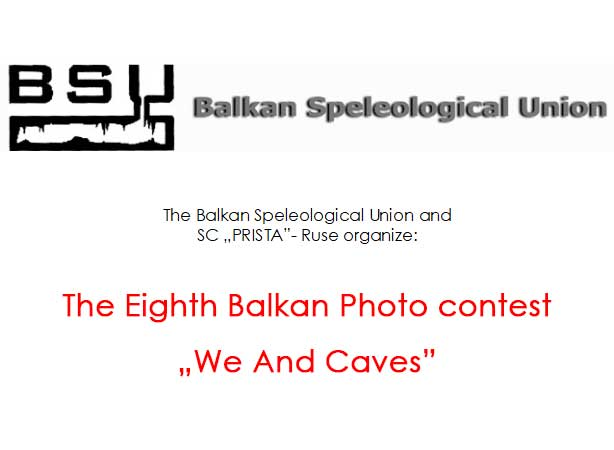 "The Eighth Balkan Photo contest ""We And Caves"""